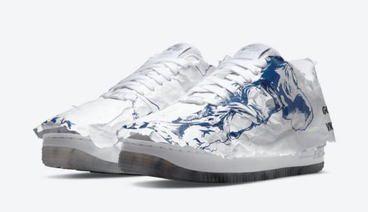 "【Nike】Air Force 1 Shadow ""Goddess of Victory""が国内5月12日に発売予定"