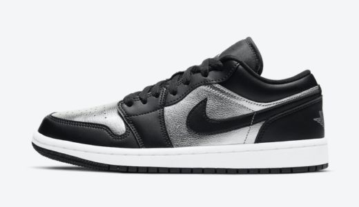 "【Nike】Wmns Air Jordan 1 Low SE ""Silver Toe""が国内2月19日に発売予定"