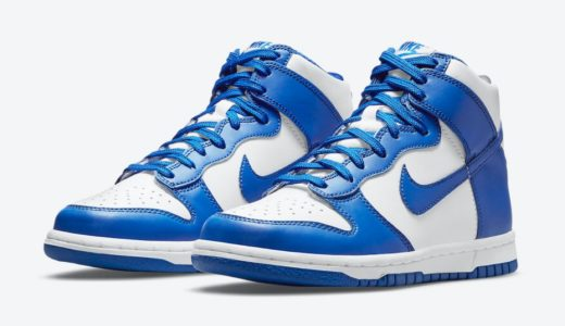 "【Nike】Dunk High Retro ""Game Royal""が6月11日に発売予定"