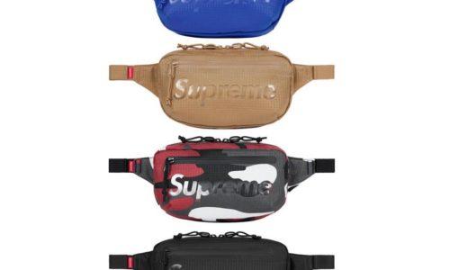 【Supreme】2021SSコレクションに登場するバッグ(Bag)
