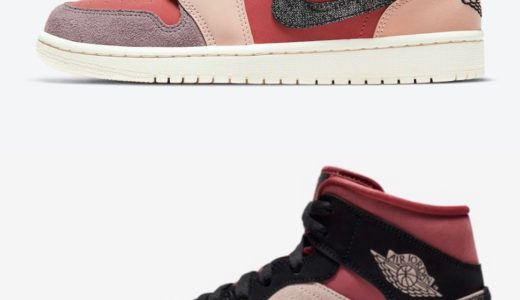 "【Nike】Wmns Air Jordan 1 Low & Mid ""Canyon Rust""が国内2月25日に発売予定"