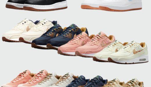 """【Nike】Air Force 1 & Air Max 95 & Air Max 90 """"Flora Cork"""" Collectionが国内5月27日に発売予定"""