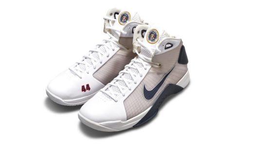 "【Nike】オバマ大統領の為に製作された Hyperdunk ""Barack Obama"" PE がサザビーズで2月12日に発売予定"