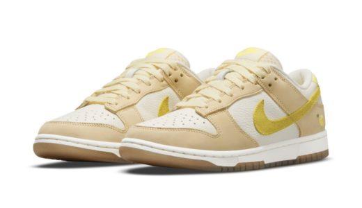 "【Nike】レモンの刺繍が可愛らしい Wmns Dunk Low ""Lemon Drop""が2021年夏に発売予定"