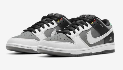 "【Nike SB】Dunk Low Pro ISO ""VX1000 Camcorder""が国内3月1日に発売予定"