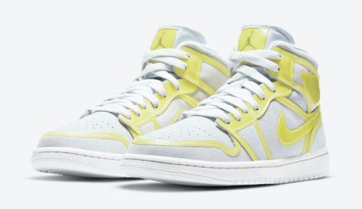 "【Nike】Wmns Air Jordan 1 Mid LX ""Opti Yellow""が国内2月26日に発売予定"
