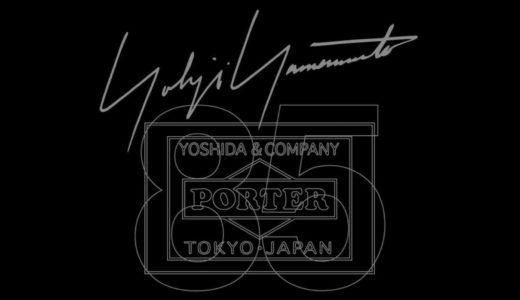 【Yohji Yamamoto × PORTER】コラボコレクションが国内近日発売予定