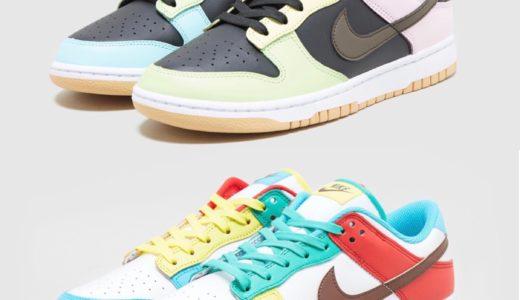 "【Nike】左右非対称なDunk Low SE ""Free.99"" Pack Whiteが国内5月7日に発売予定"