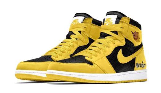 "【Nike】Air Jordan 1 Retro High OG ""Pollen""が2021年8月21日に発売予定"