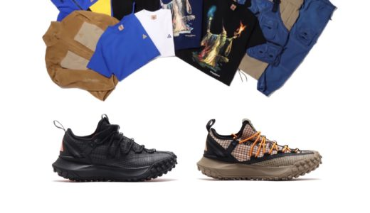 【Nike ACG】2021 Spring Collectionが国内2月11日に発売予定
