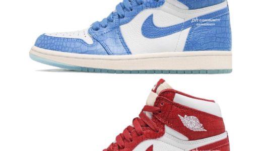 【Supreme × Nike】Air Jordan 1 Highが2021FW以降に発売予定か