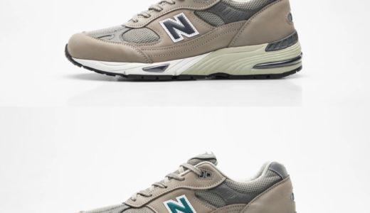 【New Balance】20周年記念モデル〈M991ANI & W991ANI〉が2021年2月26日に発売予定