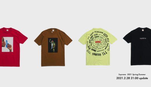 【Supreme】UG.SHAFTにて2021SS Week1のアイテムが2月28日に発売予定
