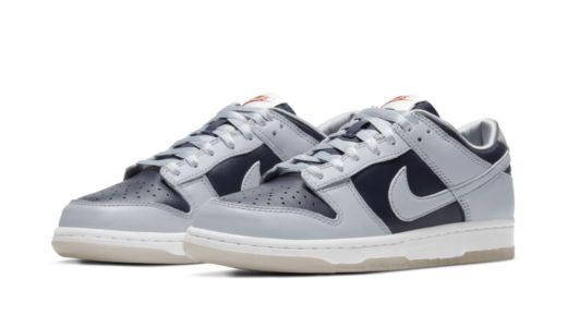 "【Nike】Wmns Dunk Low SP ""College Navy""が国内2月25日に発売予定"