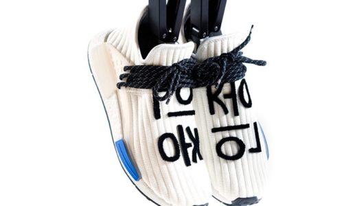 "【Pharrell × adidas】250足限定 Hu NMD ""Cream""が2021年2月5日に発売予定"