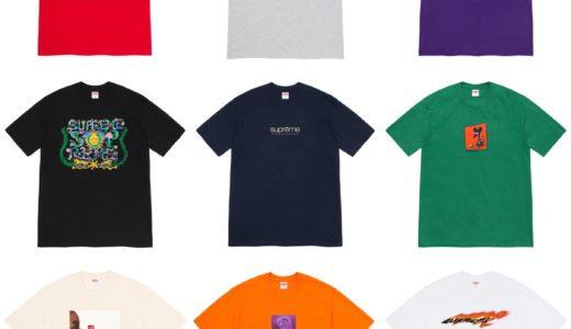 【Supreme】2021SSコレクションに登場するTシャツ(Tee)