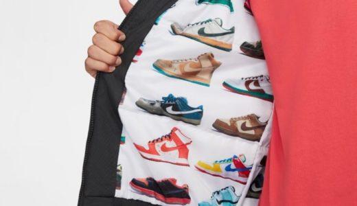 【Nike SB】裏地に名作ダンクのプリントを施した ISO ジャケットが国内3月1日に発売予定