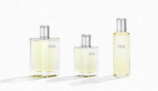 【HERMÈS】15年ぶりのメンズ香水『H24』が2月28日/3月1日に発売予定