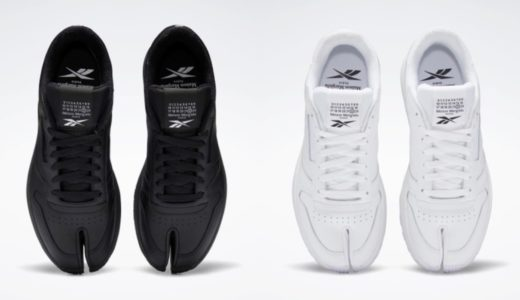 "【Maison Margiela × Reebok】Classic Leather Tabi ""Black"" & ""White""が国内2月26日に発売予定"