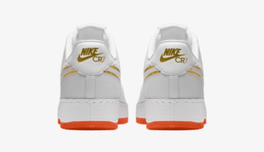 【Nike】カスタム可能なAir Force 1 Low CR7 By Youが国内2月23日に発売予定