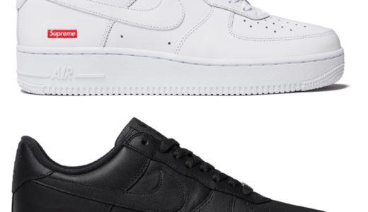 【Supreme】2021SSコレクションに発売予定のシューズ(Shoes)