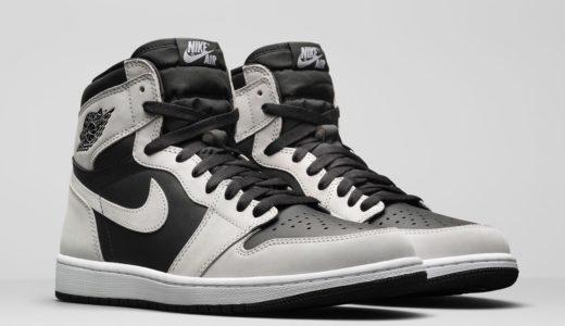 """【Nike】Air Jordan 1 Retro High OG """"Shadow 2.0""""が国内5月15日に発売予定 [555088-035]"""