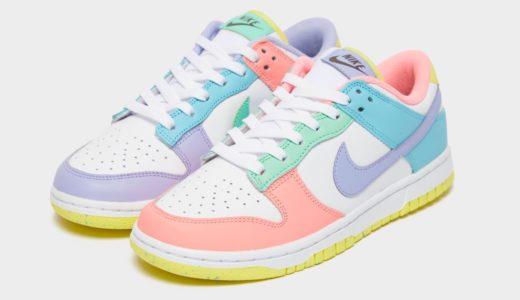 "【Nike】Wmns Dunk Low ""Light Soft Pink""が2021年夏に発売予定"