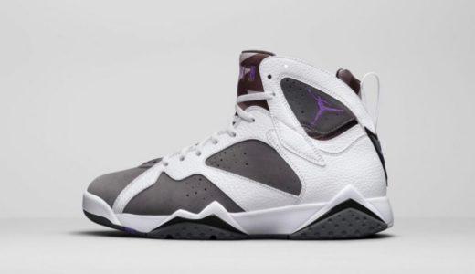 """【Nike】Air Jordan 7 Retro """"Flint""""が2021年5月8日に復刻発売予定"""