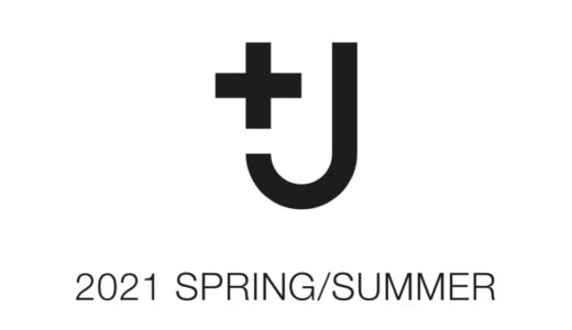 【UNIQLO × デザイナーJil Sander】「+J」2021年春夏コレクションが3月19日に発売予定