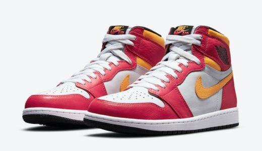 "【Nike】Air Jordan 1 Retro High OG ""Light Fusion Red""が国内6月19日に発売予定"
