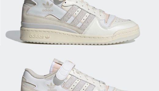 "【adidas】FORUM '84 LOW & HI ""ORBIT GREY""が国内3月10日に発売予定"