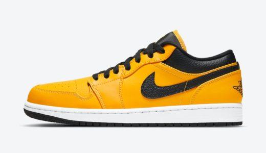 """【Nike】Air Jordan 1 Low """"University Gold""""が国内2月12日に発売予定"""