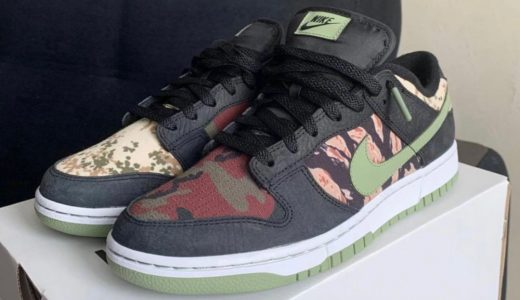 "【Nike】Dunk Low SE ""Oil Green""が2021年春に発売予定"