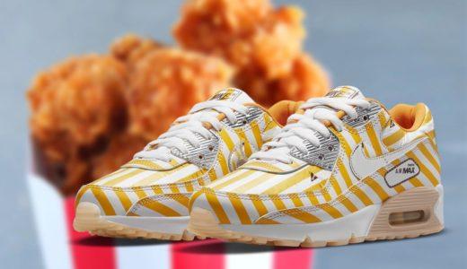 """【Nike】コンビニのチキンに着想を得た Air Max 90 SE """"Chicken""""が国内3月19日に発売予定"""