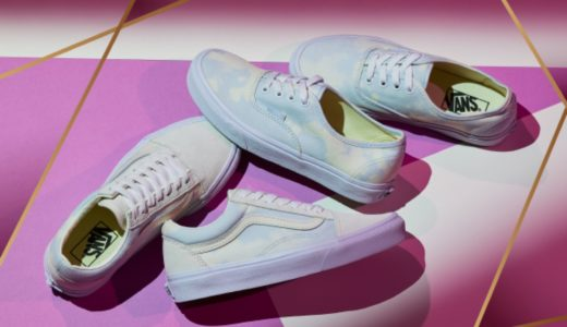 "【Vans】Billy's限定 AUTHENTIC & OLD SKOOL ""BLEACH WASH""が国内2月28日に発売"