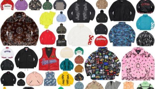 【Supreme】2021SSコレクションに登場するジャケット(Jacket)
