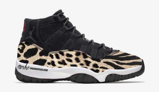 "【Nike】Wmns Air Jordan 11 Retro ""Animal""が2021年ホリデーシーズンに発売予定"