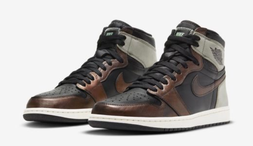"【Nike】Air Jordan 1 Retro High OG ""Rust Shadow""が国内3月25日に発売予定"