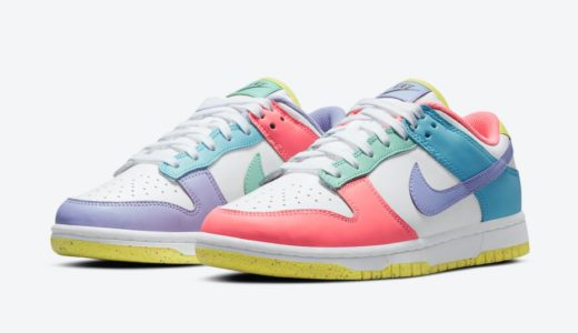 """【Nike】Wmns Dunk Low """"Candy""""が国内4月2日に発売予定"""