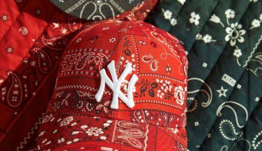 【Kith × New Era & New York Yankees】ペイズリー柄キャップが国内2月18日に発売予定