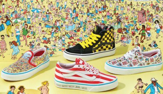 【Vans × ウォーリーをさがせ!】コラボコレクションが国内3月12日に発売予定