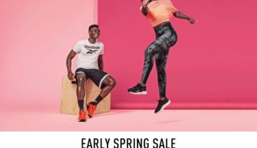 【Reebok】EARLY SPRING SALEが2月14日まで開催。対象商品が更に30%OFF