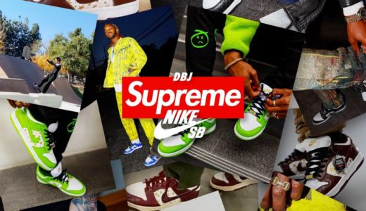 【Supreme × Nike SB】2021SS Week2 国内3月6日に発売予定 全商品一覧 価格など