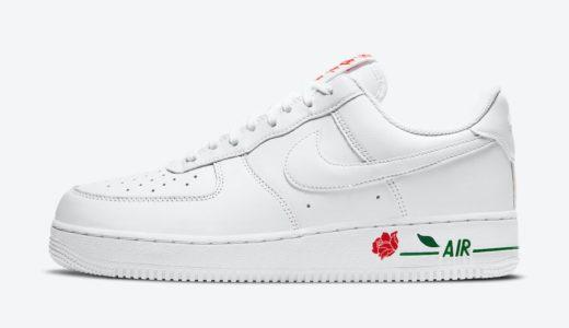 "【Nike】薔薇をプリントした Air Force 1 '07 LX ""White Bag"" & ""Pink Bag""が国内2月25日に発売予定"