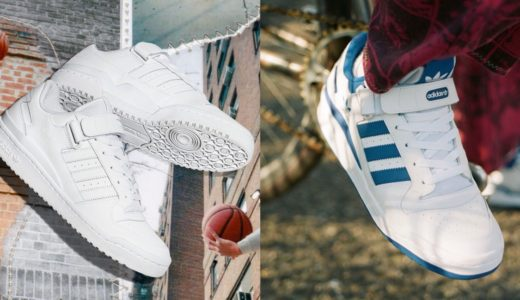 "【adidas】FORUM LOW ""Royal Blue"" & ""White""が国内3月1日に発売予定"