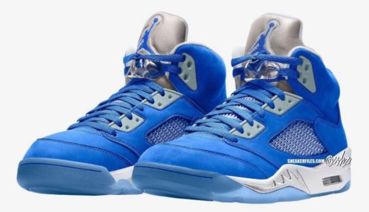 "【Nike】Wmns Air Jordan 5 Retro ""Blue Bird""が2021年10月7日に発売予定"