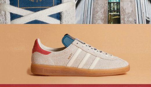 "【adidas × Sneakersnstuff】SNS GT ""Paris""が国内3月27日に発売予定"