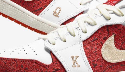 "【Nike】Air Jordan 1 Low ""Spade""が2021年夏に発売予定"