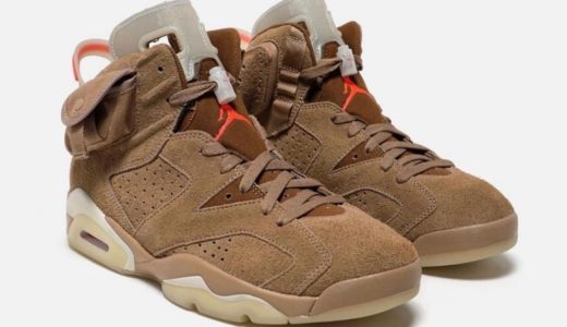 "【Travis Scott × Nike】Air Jordan 6 Retro SP ""British Khaki""が2021年4月30日に発売予定"