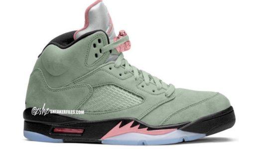 "【Nike】Air Jordan 5 Retro ""Jade Horizon""が2021年12月4日に発売予定"